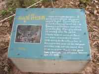Figure 3.6 Information sign at Kraing Ta Chan, Takeo Province, Cambodia. Source